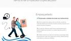 Sitio web Mudarte